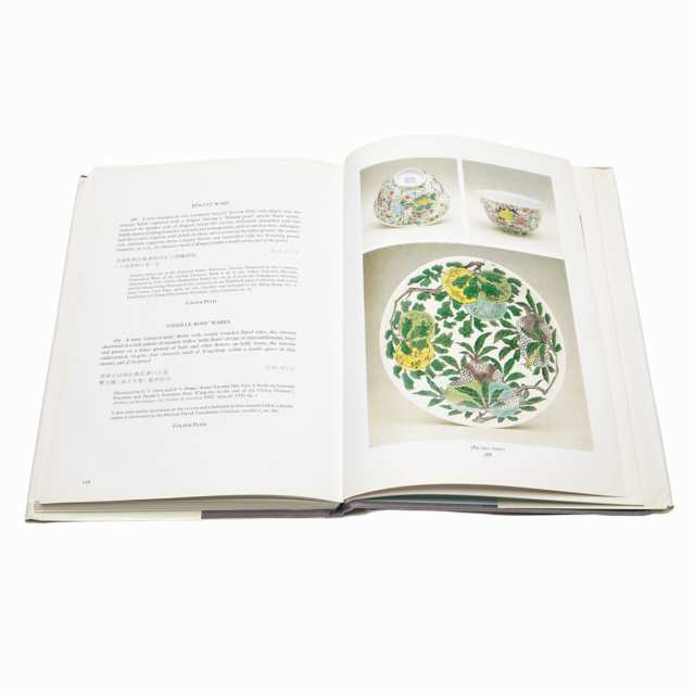 The Edward T. Chow Collection. Parts I-III: Ming and Qing Porcelain Early -- Chinese Ceramics and Ancient Bronzes -- Ming and Qing Porcelain and Works of Art. Hong Kong: Sotheby Parke Bernet, 1980-1981. 3 volumes