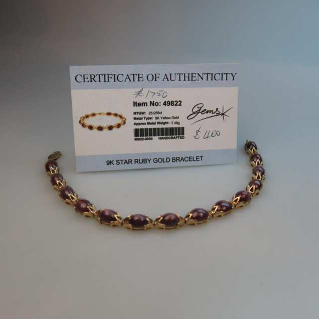 English 9k Yellow Gold Bracelet