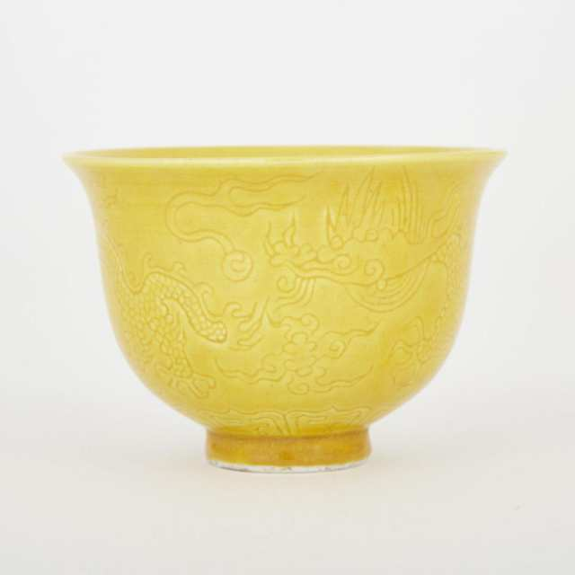 An Anhua Yellow Glazed Dragon Bowl, Chenghua Mark
