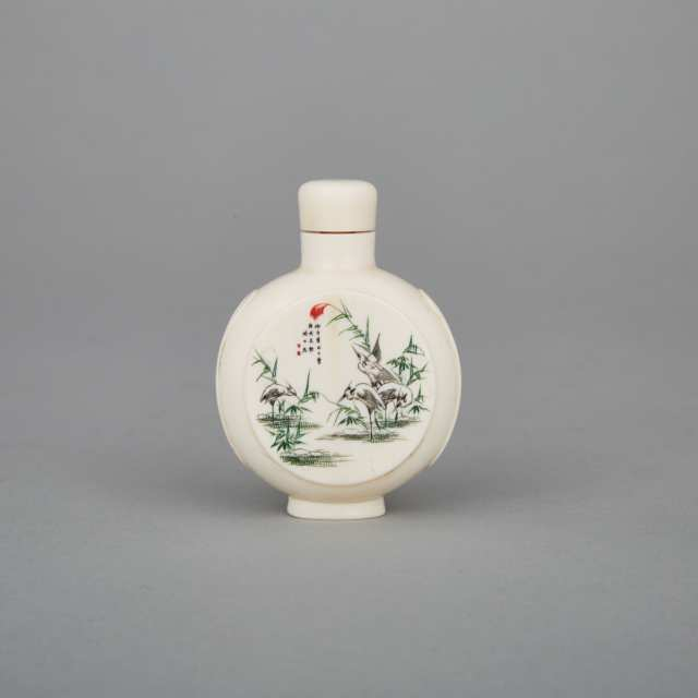An Ivory Carved Snuff Bottle, Circa 1940