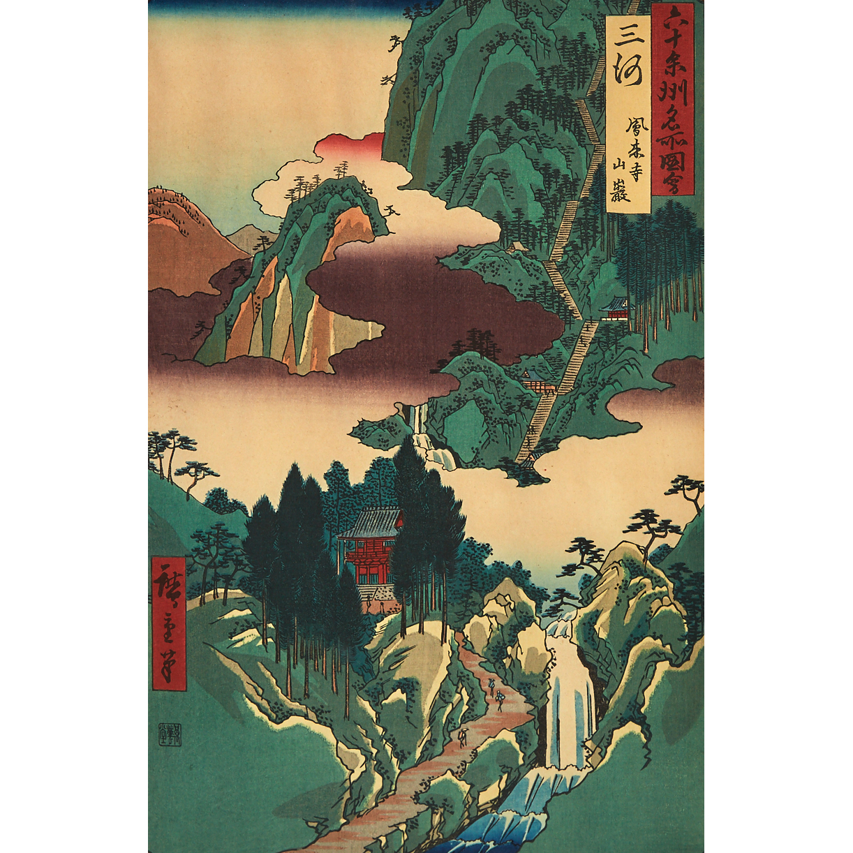 Utagawa Hiroshige (1797-1858), Horai Temple Mountains in Mikawa Province