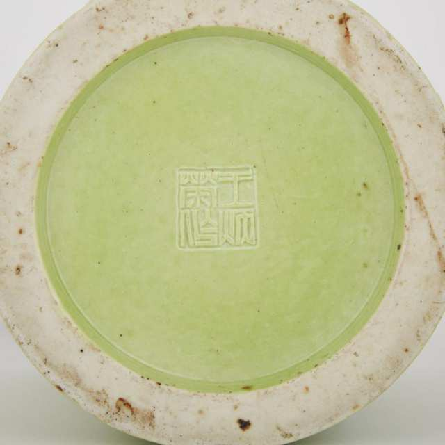 A Carved Lime-Green Glazed Brushpot, Wang Bingrong 王炳榮 Mark