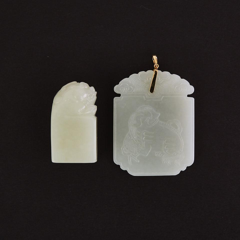 Two Pieces of Celadon Jade