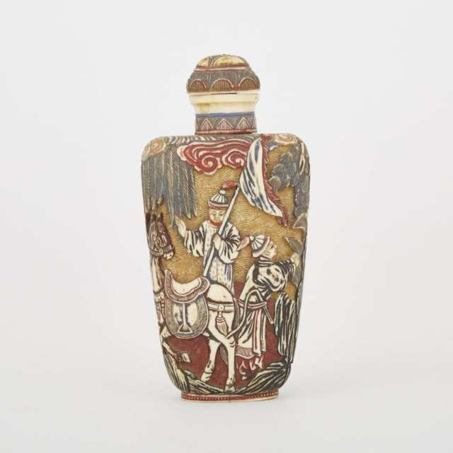 A Carved Ivory Snuff Bottle, Qianlong Mark