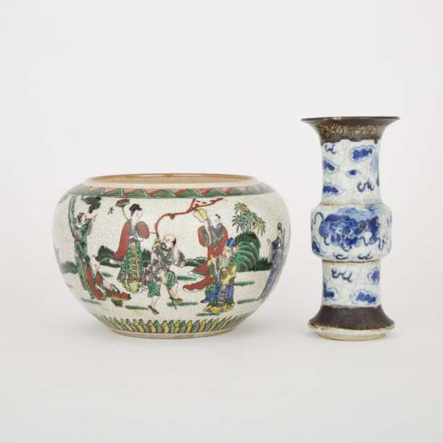 Two Pieces of Crackleware Porcelain