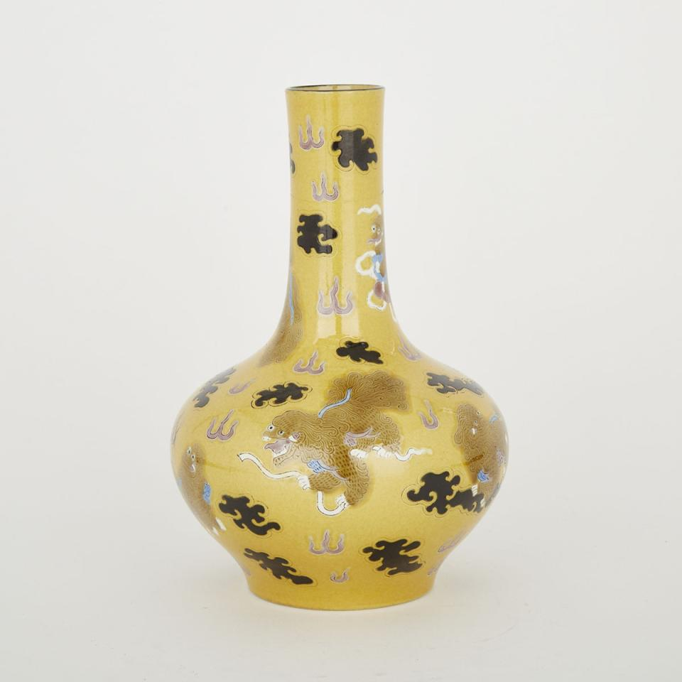 A Yellow-Ground Fu Lion and Cloud Vase
