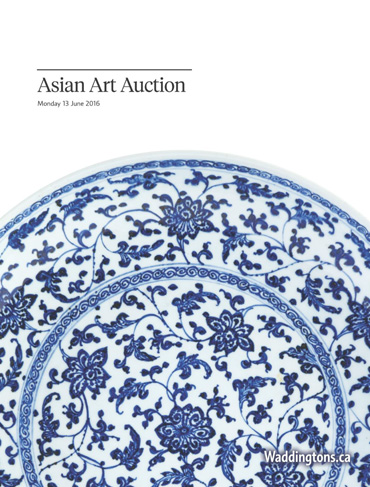 Major Collections Highlight Our Spring 2016 Asian Art Auction