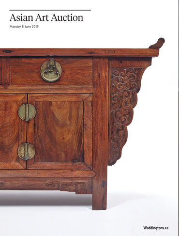 Asian Art Auction: Over 360 lots from Prominent Collections