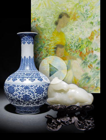 Asian Art Auction Highlights 2016