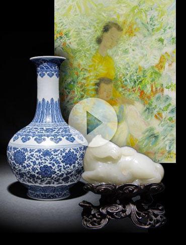 Asian Art Auction Highlights 2016