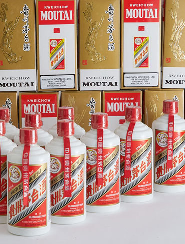 Meet Moutai: The World's Most Widely Consumed Spirit