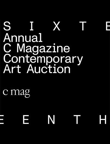 Proud Sponsor of the C Magazine Contemporary Art Auction
