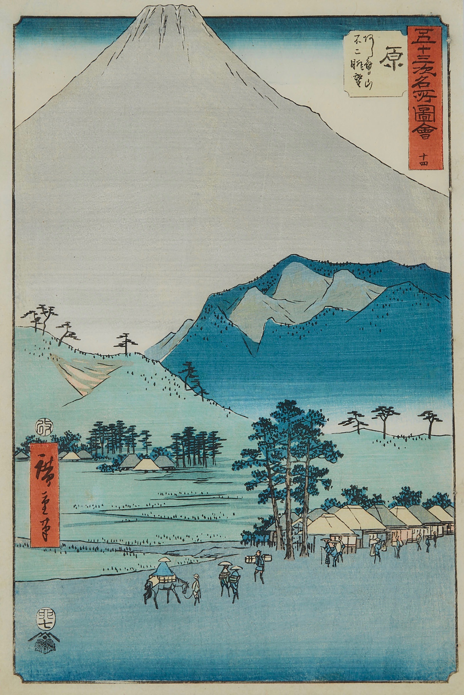 Collecting Ukiyo-e, or Japanese Woodblock Prints