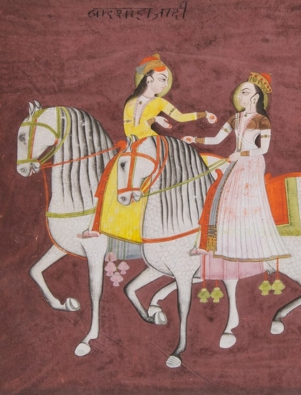 Indian Miniature Painting: The Mughals and Beyond